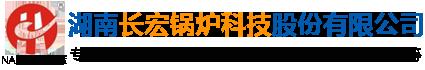 官网_湖南长宏万博体育手机登录网址科技股份有限公司|南雁万博体育手机登录网址